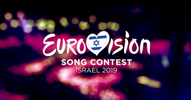 «Може перешкодити проведенню»: Конкурс «Євробачення-2019» в Ізраїлі під загрозою зриву