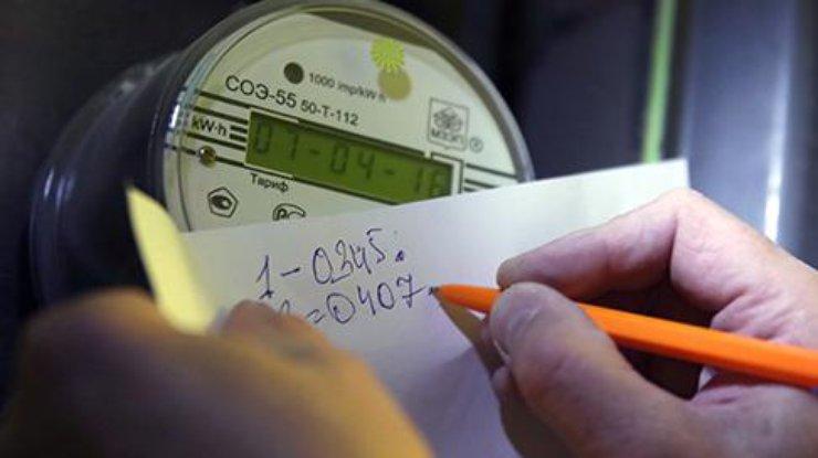 Тарифи повинні зрівнятися: Ціна на електроенергію зросте до 3,5 грн за кіловат-годину