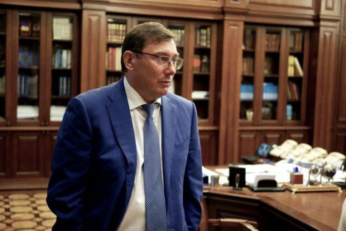 Ще один суд?: На Юрія Луценка завели справу