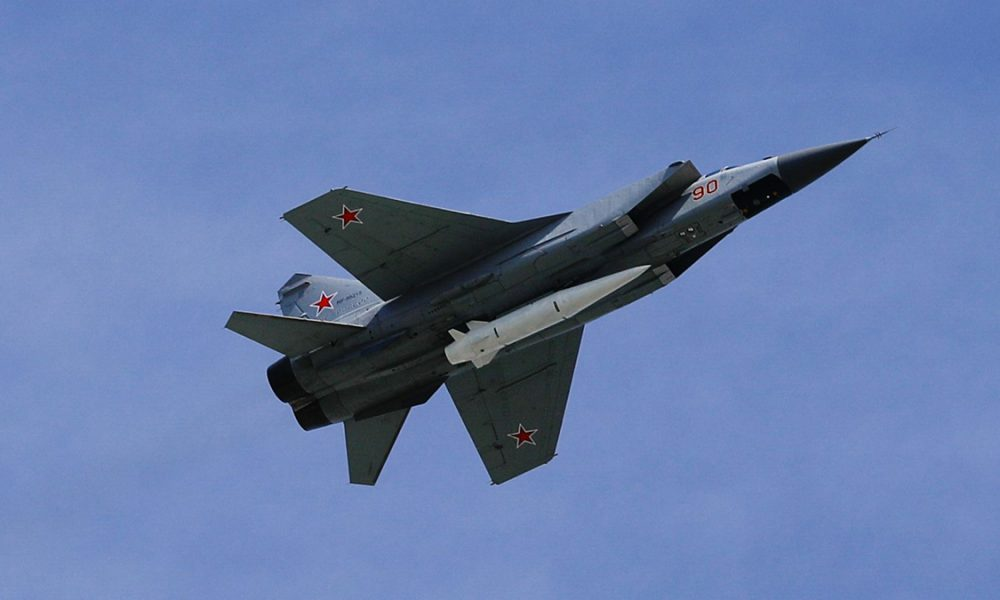 ТЕРМІНОВО! Росія запускає в дію гіперзвукові ракети: розвідники США зробили гучну заяву