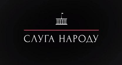 """""""Йому доведеться відповісти"""": Аваков виступив із гучною заявою про Зеленського"""