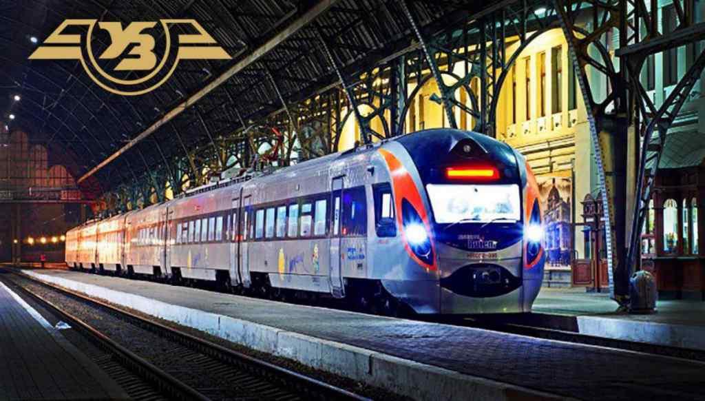 """""""Золоті квитки"""": з 1 квітня Укрзалізниця підвищує тарифи на перевезення пасажирів і багажу"""