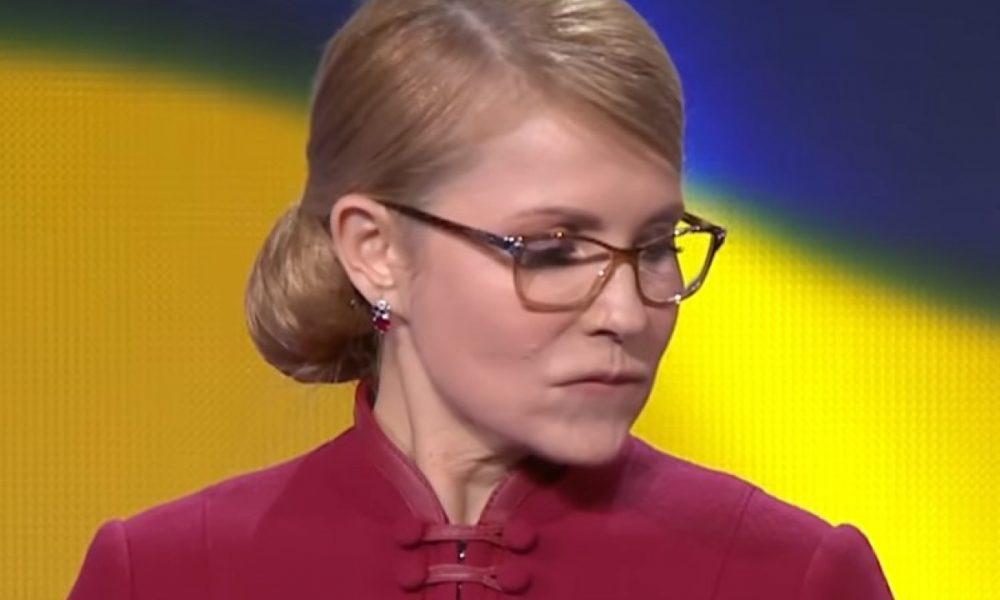 """Бігус """"розніс"""" Тимошенко новим розслідуванням: передвиборчий скандал з лідеркою Батьківщини"""