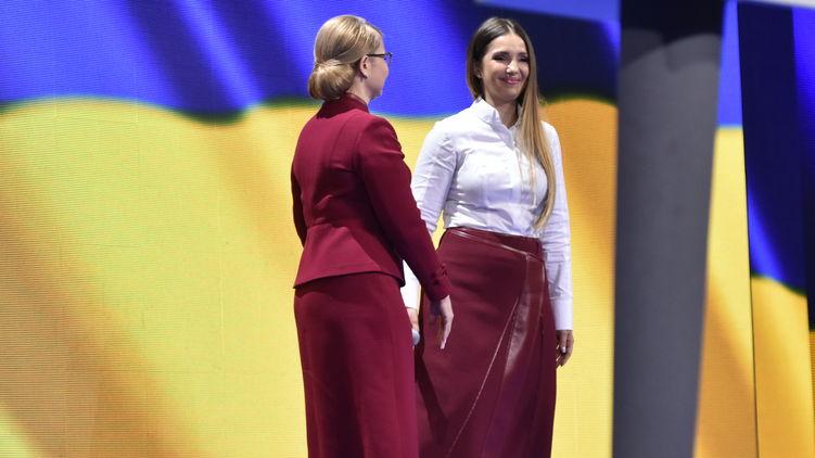 Поповнення в сімействі Юлії Тимошенко: 58-річна кандидатка у президенти стане бабусею вдруге