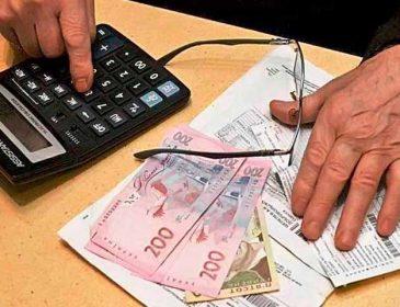 Невже видачу готівки припинять?: мораторій на монетизацію субсидій