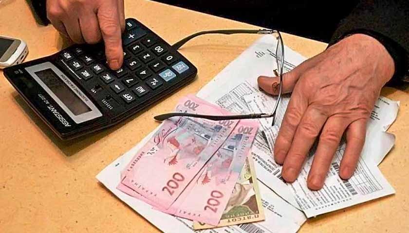 """У деяких областях України вже оприлюднили списки цін на """"нову"""" комуналку"""