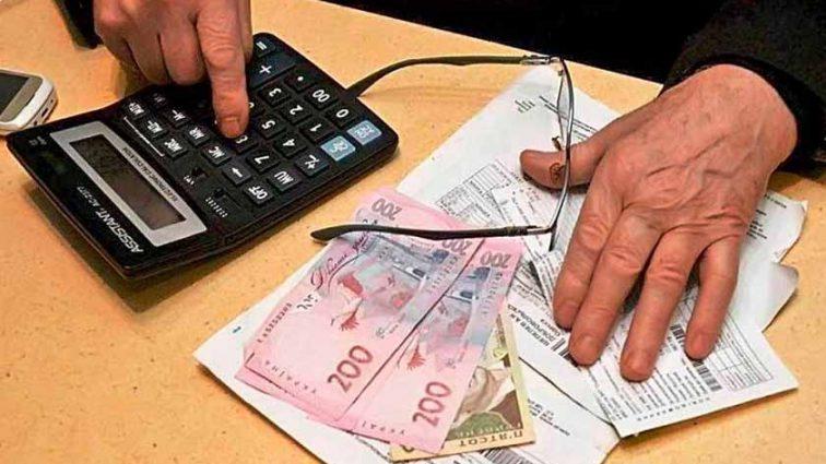 Маєш заборгованість – не отримаєш субсидію: нові покарання за неоплату комунальних послуг