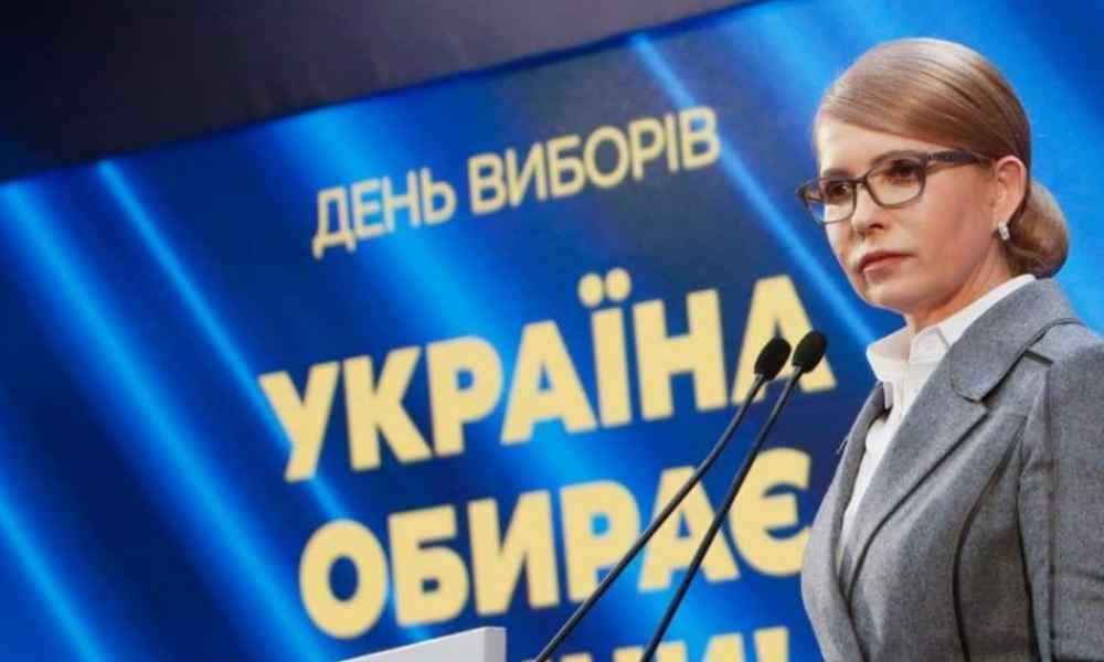 """""""Розпочнемо оголошувати"""": Юлія Тимошенко зробила скандальну заяву про підрахунок голосів"""
