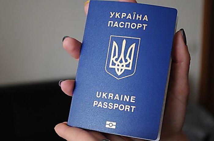 Оформити паспорт українцям стане дорожче: коли і на скільки зростуть ціни