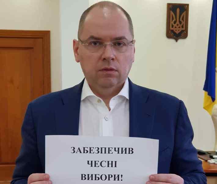 """Забезпечив чесні вибори! Відсторонений? Керівник Одещини влаштував """"бунт"""" проти Порошенка"""