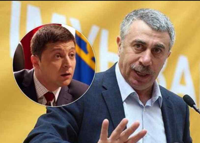 """""""Бути міністром не планую"""": Євген Комаровський зробив гучну заяву про своє майбутнє у політиці"""