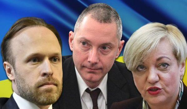 """""""Справа Курченка"""":  ГПУ викликає Ложкіна, Гонтареву та Філатова для вручення підозр"""