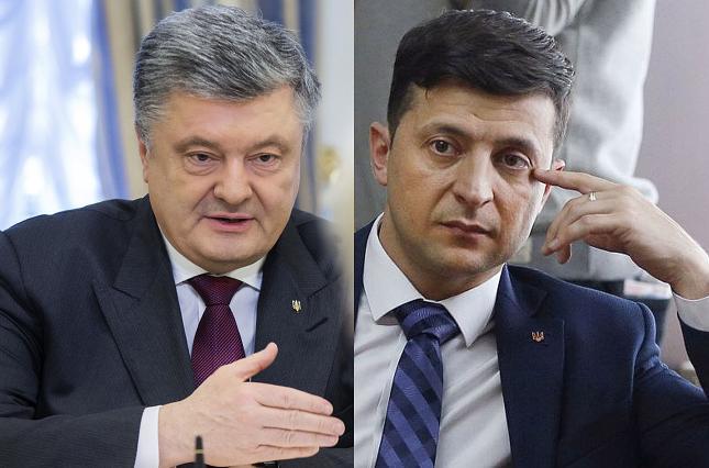 """""""Так, хто ж все таки, маріонетка Коломойського?"""": Штаб Зеленського відреагував на рішення по Приватбанку"""