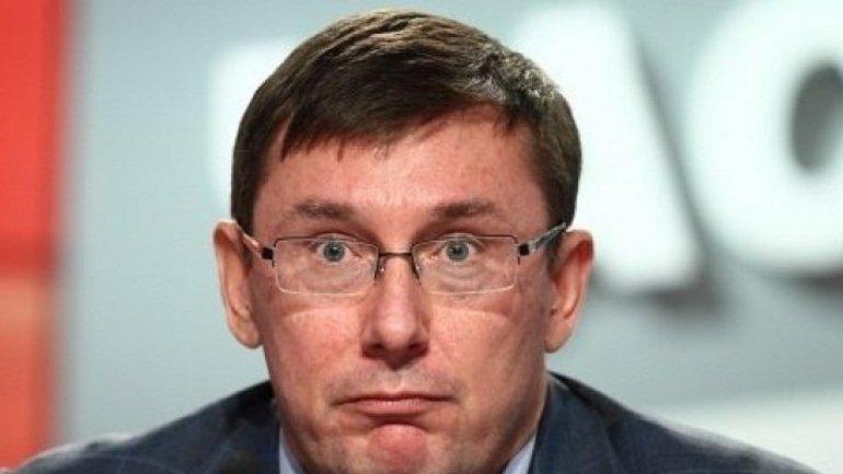 Настраждалися від Луценка! Експерт розніс своєю заявою чинного генпрокурора