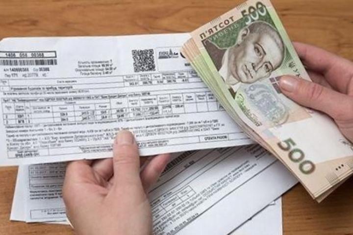 Не все так добре: Чому українці не можуть отримати субсидію готівкою?