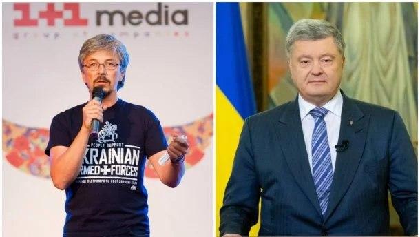 Моральна шкода в розмірі 1 млн грн: Група 1+1 медіа подала позов до президента Петра Порошенка