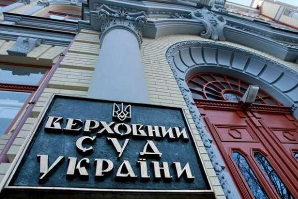 Верховний Суд України ухвалив скандальне рішення щодо пенсій у «ЛНР» та «ДНР»
