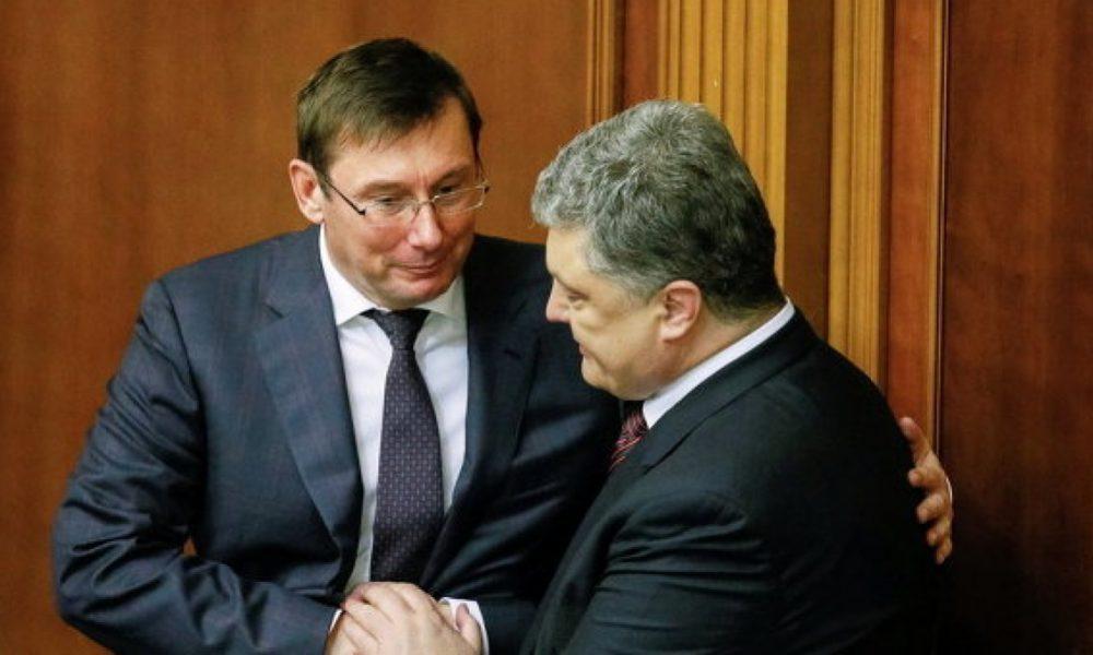 Звільнення Савченко – страшний удар по Луценкові! Експерт зробив непередбачувану заяву