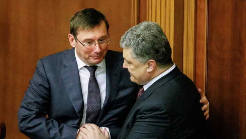 """""""Потрібні гроші на нову партію Порошенка"""": Луценко і його заступники """"тормозять"""" розслідування резонансних справ"""