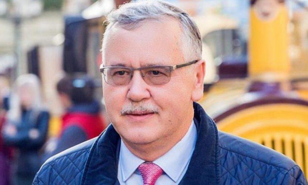 Запроси Зеленського у РНБО! Гриценко зробив потужне звернення до Порошенка