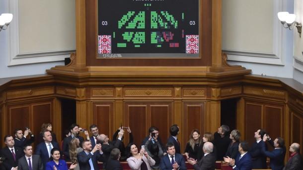 Парламент ухвалив проведення сесії ПА НАТО в Україні