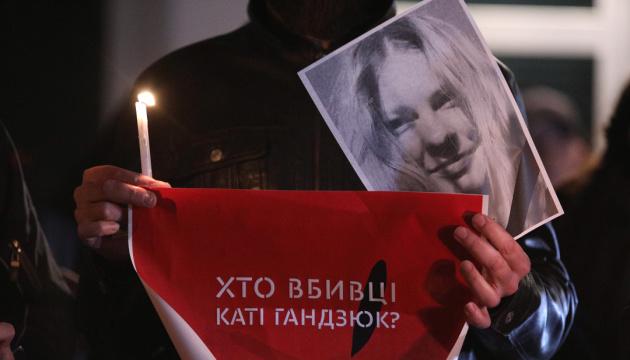 """""""Слідство саботується і саботувалося з перших днів"""": Батько Катерини Гандзюк заявив про шокуючу безпорадність держави"""