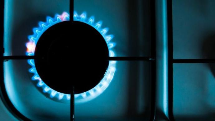 """""""Нафтогаз"""" погодився з умовами Кабміну для зменшення цін на газ"""