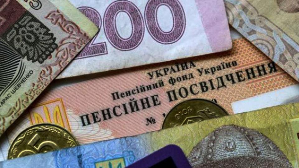 """""""Зростуть майже вдвічі"""": В Україні анонсували нове підвищення пенсій. Проте пощастить не всім"""