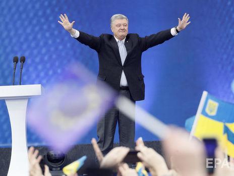"""Зеленський не з'явився на дебати з Порошенком на """"Суспільний"""""""