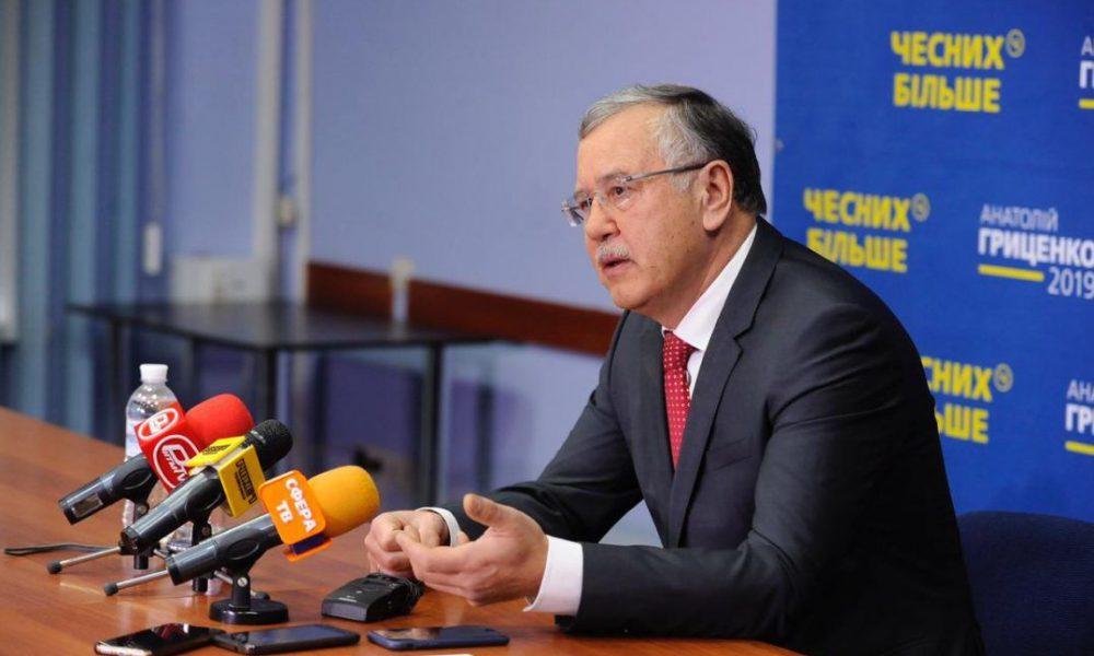 Гриценко зробив неочікувану заяву про Зеленського: буде зустріч очі -в -очі