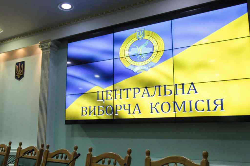 Вибори-2019: деякі області України заважають ЦВК оголосити переможця перегонів
