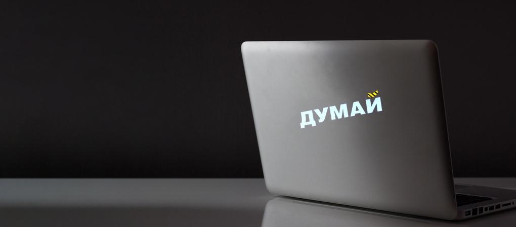 """Невипадковий збіг: Facebook Порошенка і """"чорну"""" кампанію проти Зеленського веде одне агентство"""