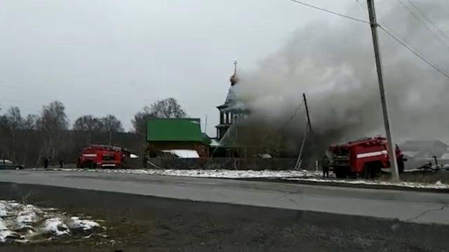 Діти опинилися у вогняній пастці: Екскурсія школярів до храму обернулась трагедією