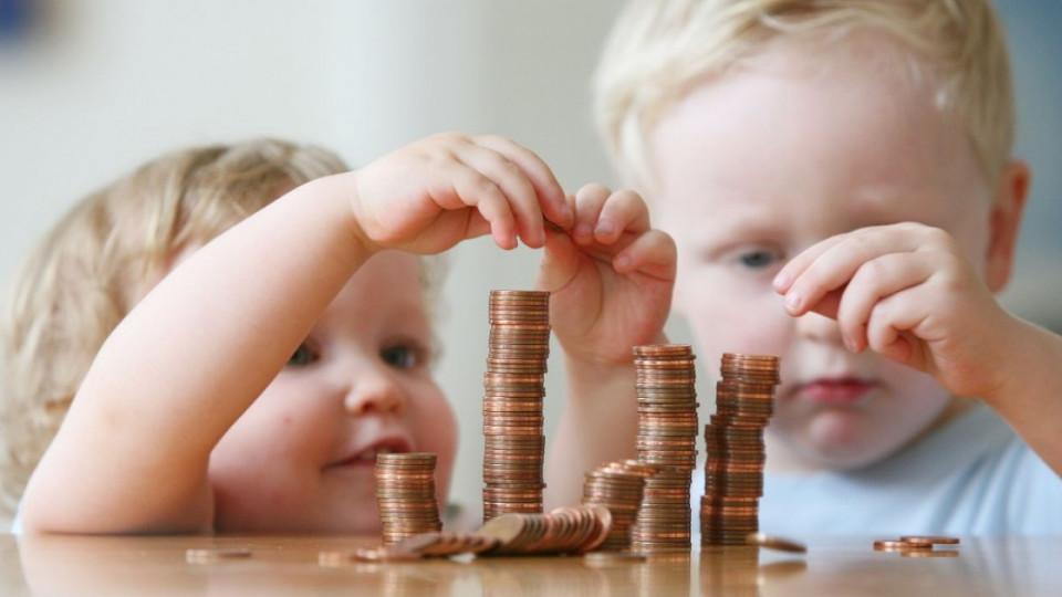 Зміни у виплаті аліментів: скільки треба платити, і як змінився порядок нарахування