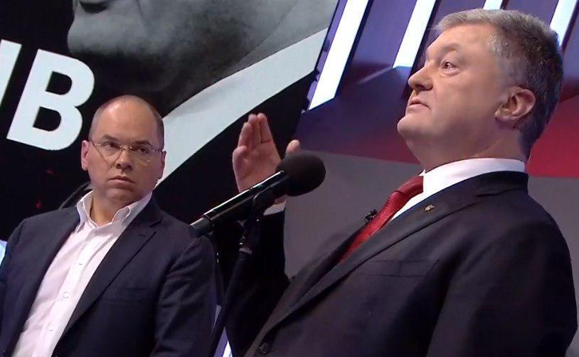 Скандал з губернатором Одеської області: Порошенко розповів Степанову, за що його звільнив