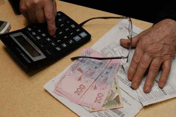 Міф чи реальність: кому з українців виплатять 13 пенсію?