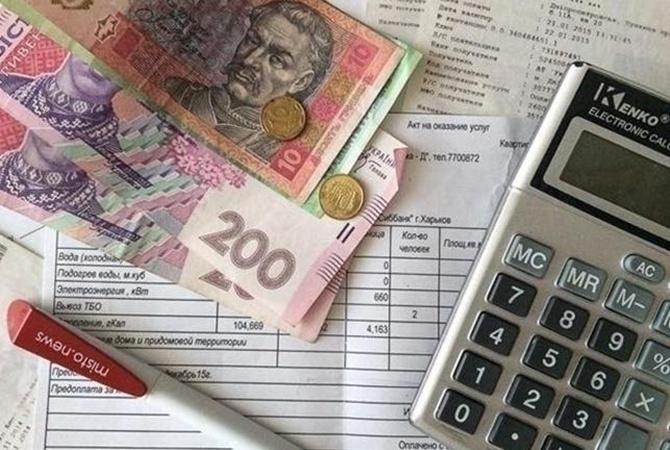В Україні очікується зміна в оформленні субсидій: подробиці