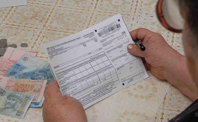 За кожен день прострочення: Українців почнуть масово штрафувати за заборгованість по комуналці