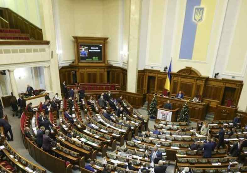 Розпуску Ради не уникнути! Депутати обговорюють дві дати дострокових виборів