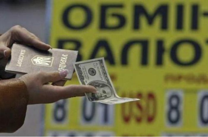 """""""Долар і євро впевнено йдуть на дно"""": НБУ оприлюднили свіжий курс валют"""