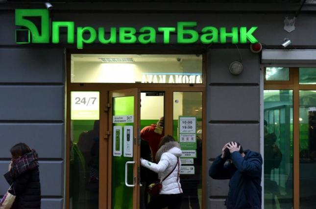 Матимемо величезну діру: НБУ може визнати Приватбанк неплатоспроможним вдруге