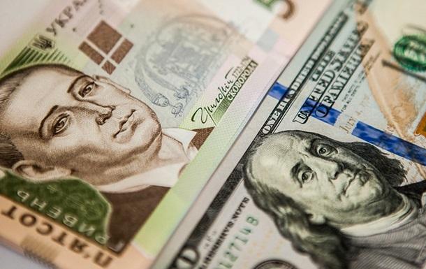 Після свят долар падає: Нацбанк опублікував офіційний курс валют