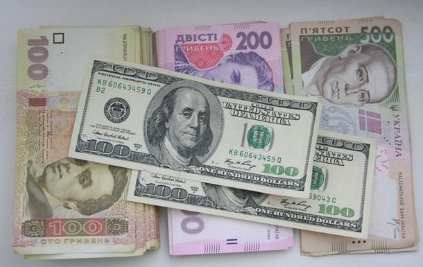 Справжні доларові гойдалки: Курс валют в Україні на вихідні