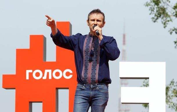 Партія Вакарчука Голос запропонувала Силі Людей разом йти на вибори в Раду
