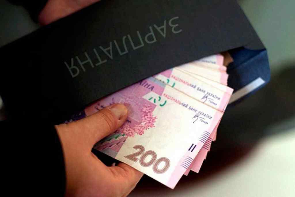 Затягуйте паски сильніше! В Україні різко уповільниться ріст зарплат
