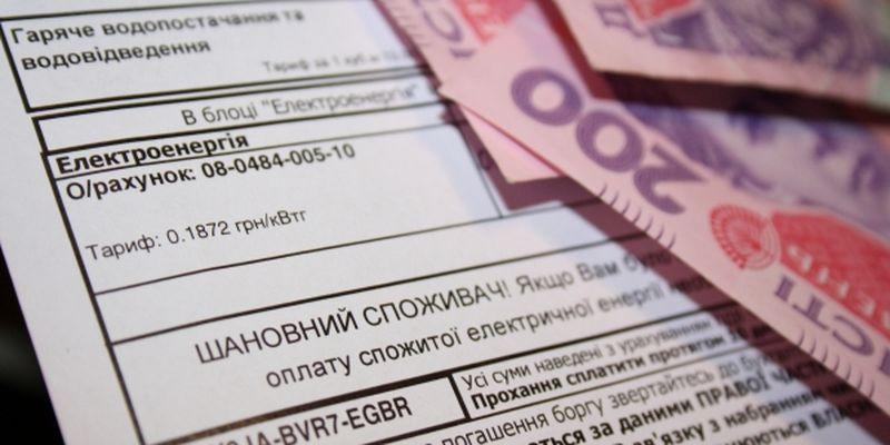 Українцям ввели абонплату за комуналку: скільки тепер будуть платити