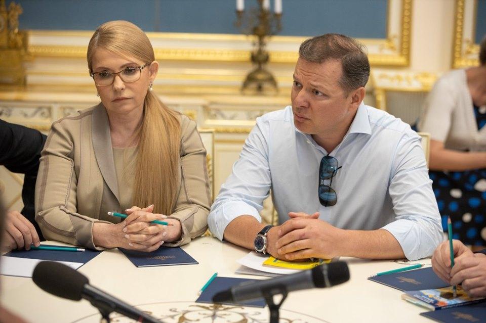 """""""Тільки б дорватись до влади"""": Тимошенко виступила проти розпуску Ради і запропонувала призначити її прем'єром – інсайдер"""