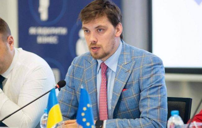 Зеленський призначив заступника глави Адміністрації президента: хто зайняв посаду
