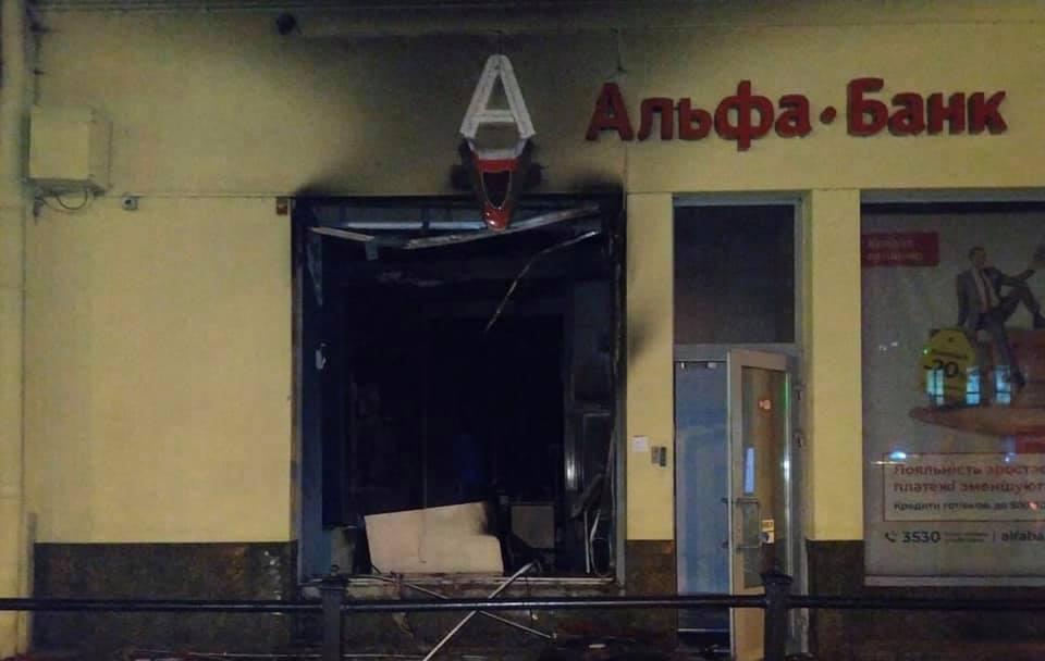 Найімовірніше відділення підпалили: У центрі Львові згорів банк
