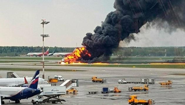 """Жахлива авіакатастрофа в """"Шереметьєво"""": стан постраждалої українки тяжкий – МЗС"""
